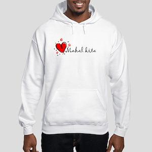 """I Love You"" [Tagalog] Hooded Sweatshirt"